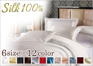 Silk100% 6size×12color